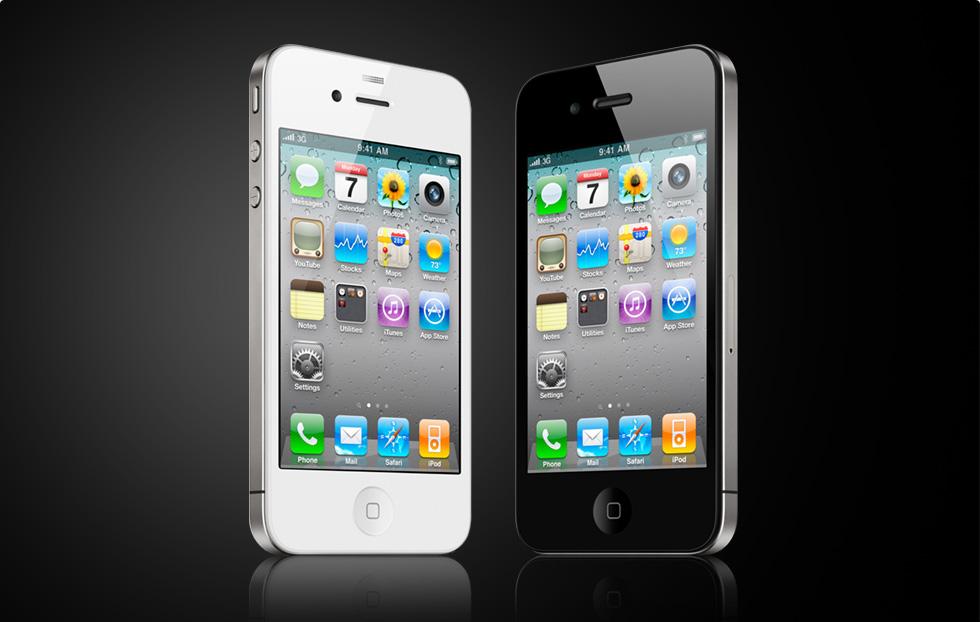 iphone 4 cele mai bine vândute telefoane din lume